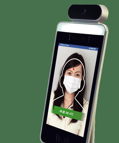AI顔認識 赤外線検温・除菌システム カンタン衛生管理