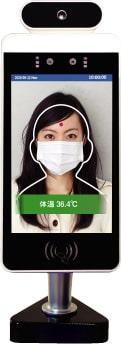 AI顔認識 赤外線検温・除菌システム