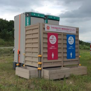 仮設トイレの環境改善 目隠し板の設置
