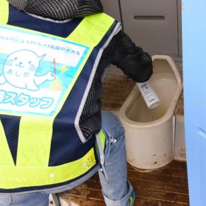清掃サービス(新潟県内限定)
