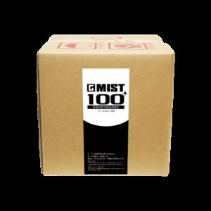 ジーミスト100 10L