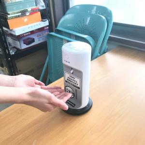 自動除菌液噴霧器