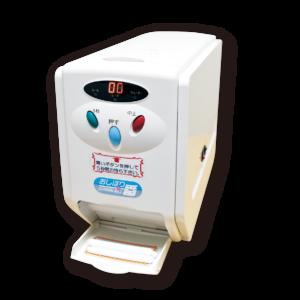 自動除菌おしぼり機