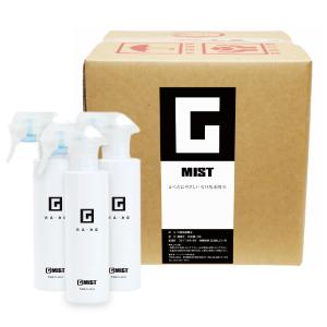 除菌消臭剤 GMISTジーミスト
